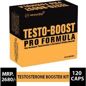 Testosterone Booster Kit